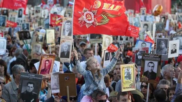 Готовится атака со стороны оппозиции на празднование Дня Победы