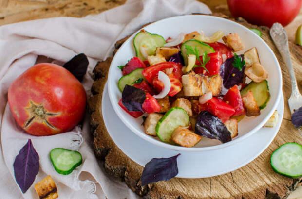 Итальянский салат. \ Фото: volshebnaya-eda.ru.