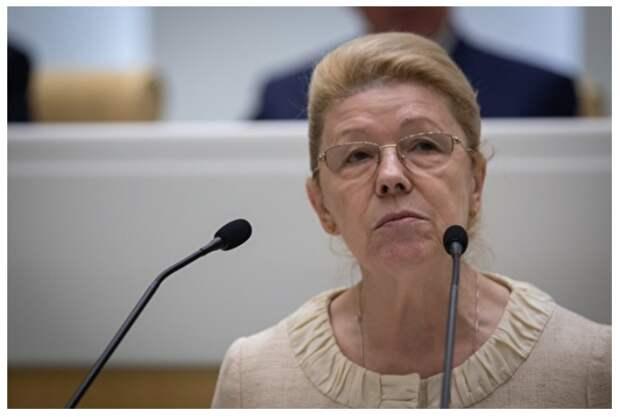 ОМ: Мизулина получила новую должность в Совфеде