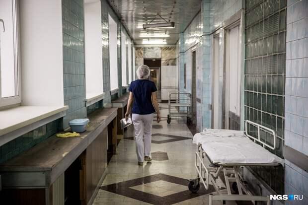 33-летний новосибирец умер от коронавируса