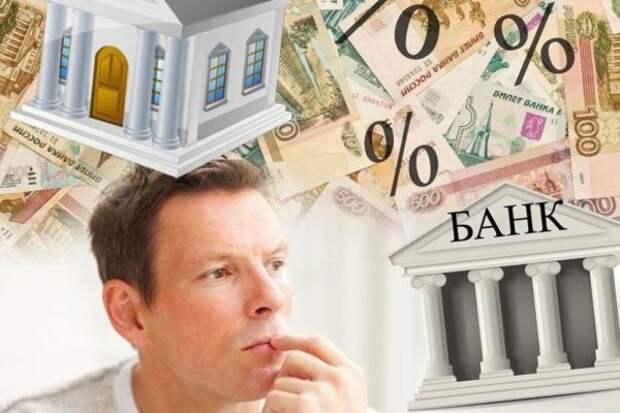 Точка возврата для банков: что может заставить население вернуться кдепозитам
