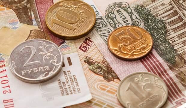 Отказ от монет, рекорд резервов России и кибербезопасный Сбер