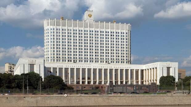 Российское правительство планирует снижать ипотечные ставки