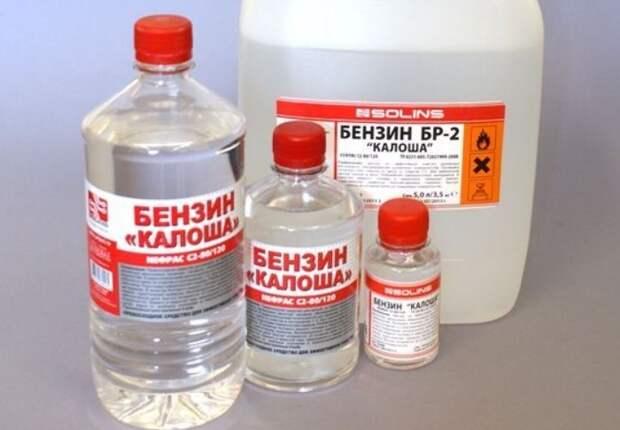 Очищенный бензин выступает в качестве растворителя / Фото: hozopttorg.com