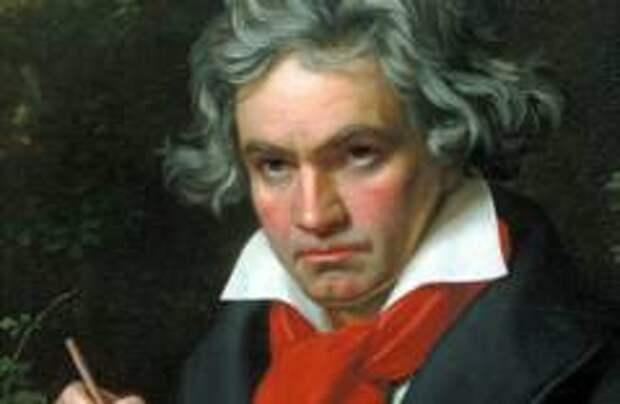 Германия отпразднует день рождения Бетховена