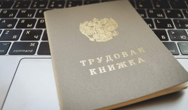 Вдвух районах Оренбуржья пройдут ярмарки вакансий