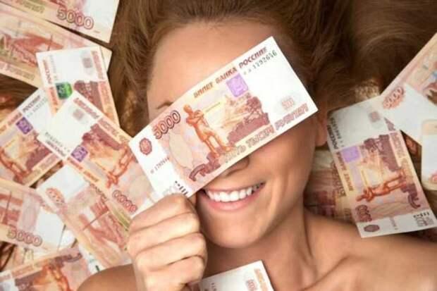 Эксперты дали любопытный прогноз по курсу доллара и рубля в марте