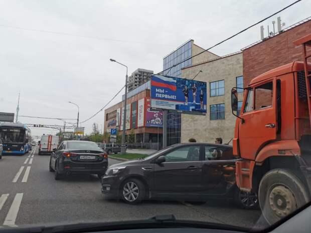 На Шереметьевской столкнулись три автомобиля