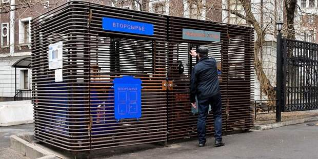 На Молодцова очистили контейнерную площадку от мусора