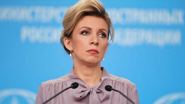 """Захарова отреагировала на заявление Госдепа о """"Северном потоке - 2"""""""