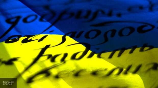 Телеведущая Влащенко пожаловалась на плохое отношение к Украине