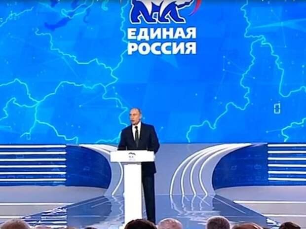 Путин потребовал от единороссов не опускать партию