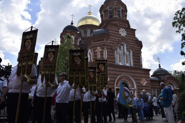 На Кубани отметили День славянской письменности
