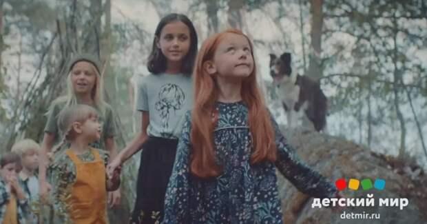 «Детский мир» ищет агентство для размещения ТВ-рекламы