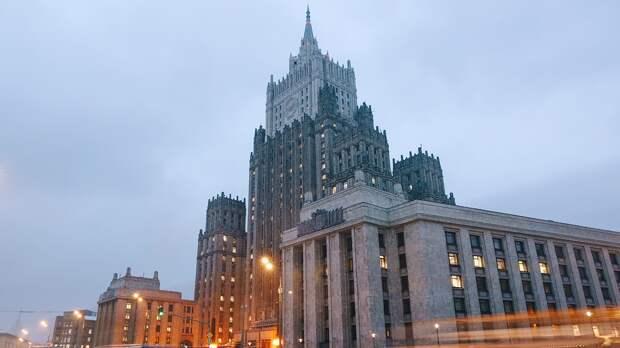 МИД РФ: вступление Украины в НАТО приведет к масштабной эскалации конфликта в Донбассе