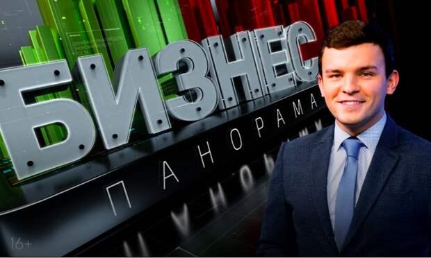Журналист телеканала «Регион 29»— вчисле победителей конкурса финансовой журналистики «Рублёвая зона»