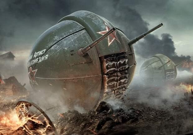 Оригинальный и ненужный: почему советский танк-шар так и не был построен