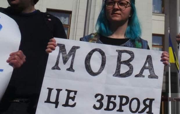 Игорь Орцев: Опять про мову – будь она неладна. Теперь на Донбассе