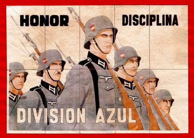 Плакат времен Второй Мировой войны./starina.ru