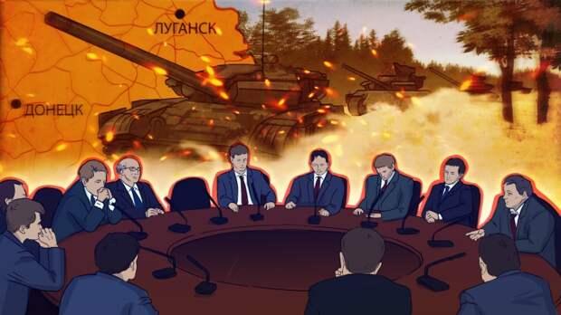 Стало известно о новом жутком плане Украины по захвату Донбасса