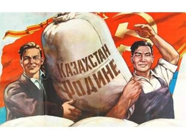 Независимый Казахстан – победа или шаг назад?
