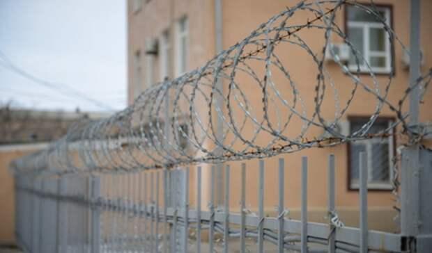 Зарастление троих собственных детей вБерезовском на15 лет осужден ихотец