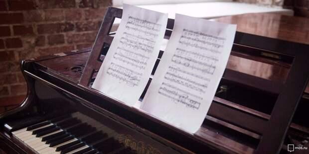 В культурном центре на бульваре Яна Райниса исполнят музыку эпохи Барокко и Романтизма