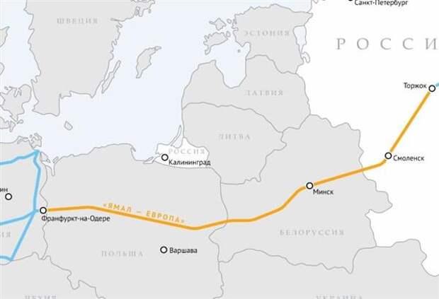 """Gaz-System намерен использовать газопровод """"Ямал-Европа"""" для транспортировки газа по Польше"""