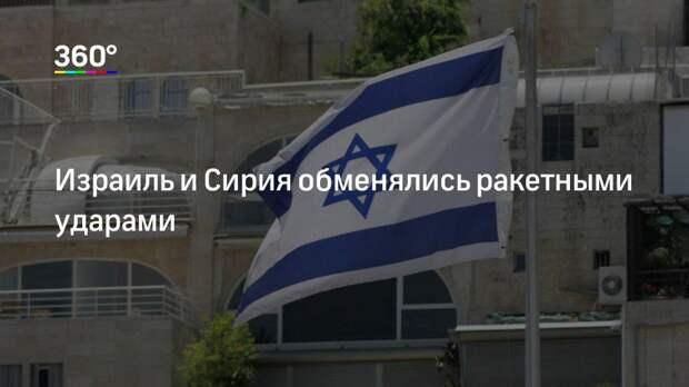 Израиль и Сирия обменялись ракетными ударами