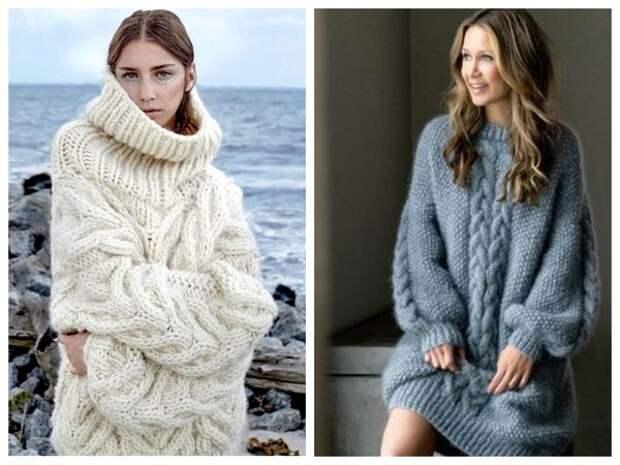 Свитера крупной вязки - уютный тренд холодного сезона
