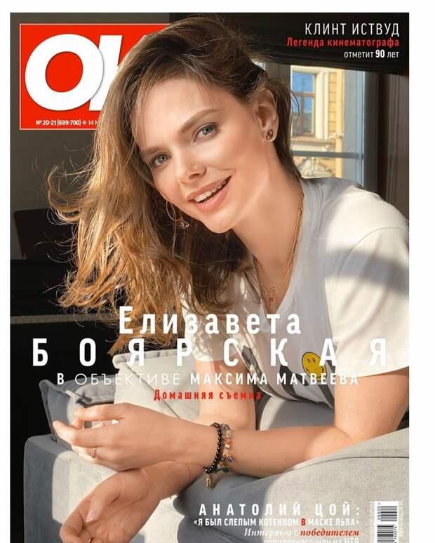 Максим Матвеев сфотографировал Елизавету Боярскую для обложки журнала