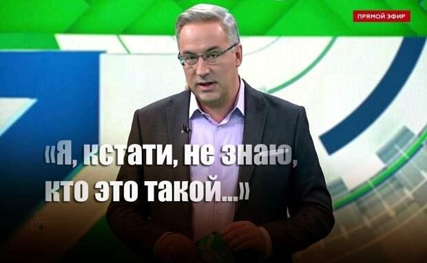 «Ну и заткнулся бы»: Норкин короткой фразой осадил актеров Майкова и Назарова за критику парада Победы
