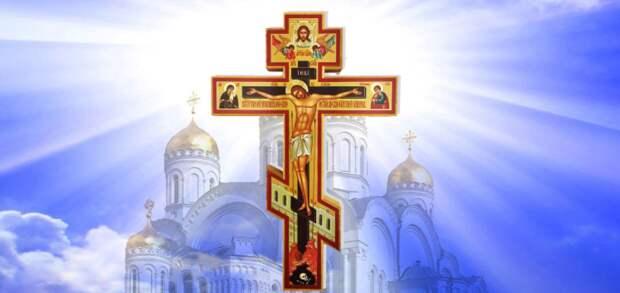 Азбука веры. Почему у православного креста такая сложная форма?