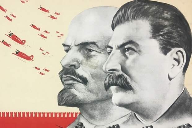 Несколько распространённых мифов о Сталине