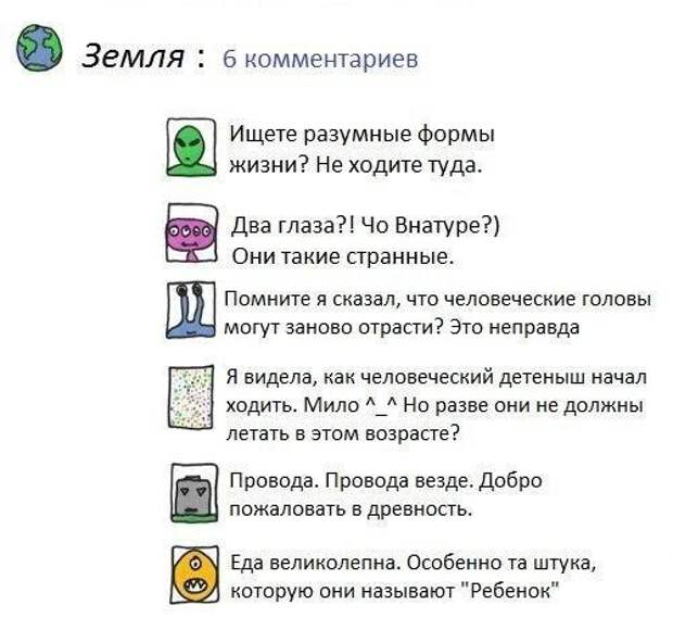 59  Записки колымчанина