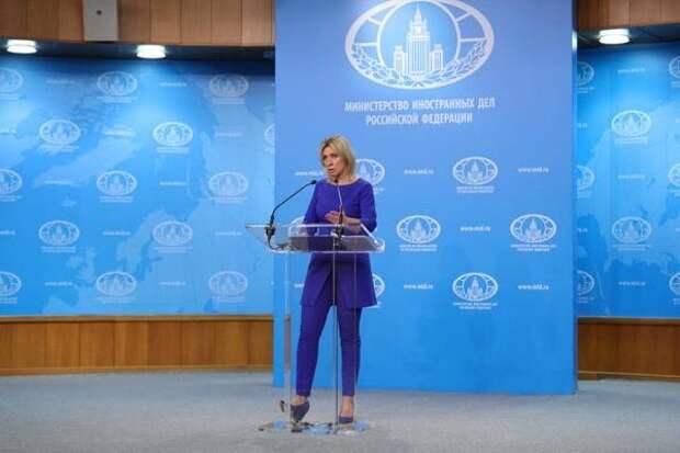 """Захарова назвала новую угрозу для России: """"А теперь самый главный вопрос"""""""