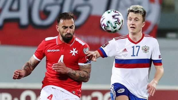 Сборная России стартовала в квалификации ЧМ-2022 с победы над Мальтой. У Дзюбы гол и пас