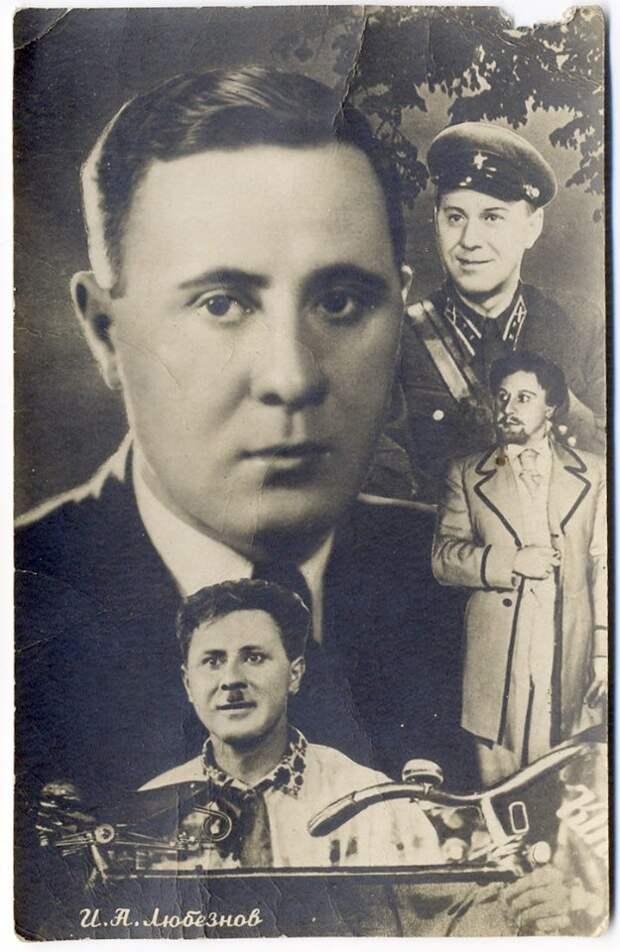 Раритетные открытки советских актеров.