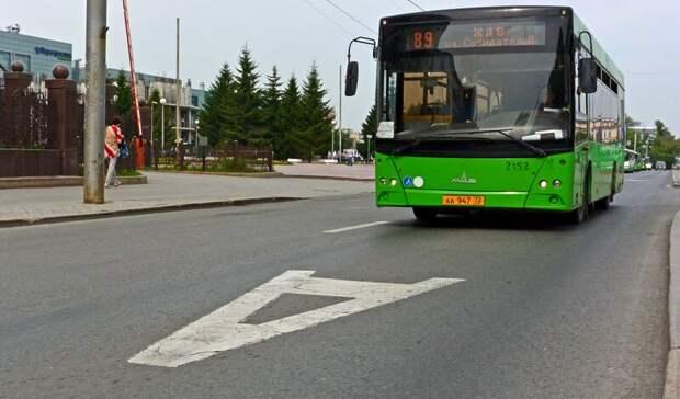 Вмайские праздники автобусы вТюмени будут ходить поизмененному расписанию