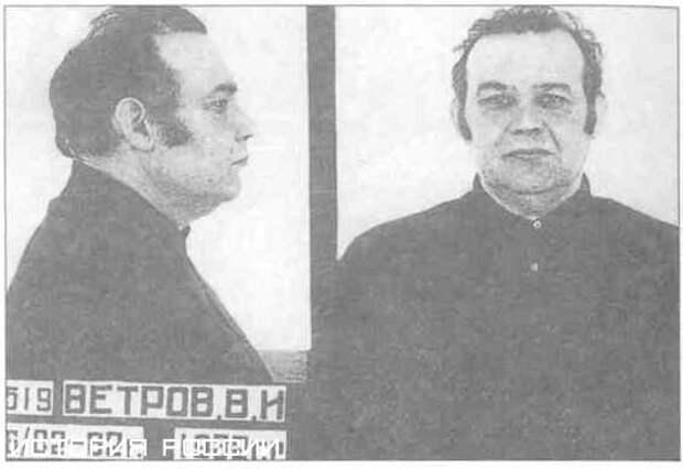 Свой первый срок бывший КГБшник отбывал в Иркутске
