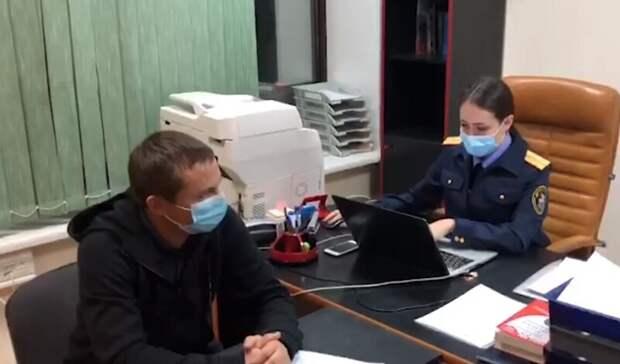 Экс-замдиректора «Газпром межрегионгаз Ставрополь» Павлу Гридневу вынесен приговор