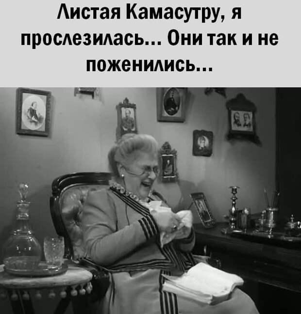 Воспитанный человек никогда не говорит: Вы дебилы...