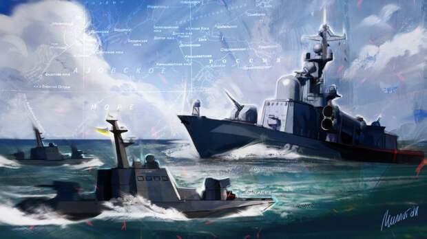 Sohu: Азовское море может стать ловушкой России для кораблей НАТО