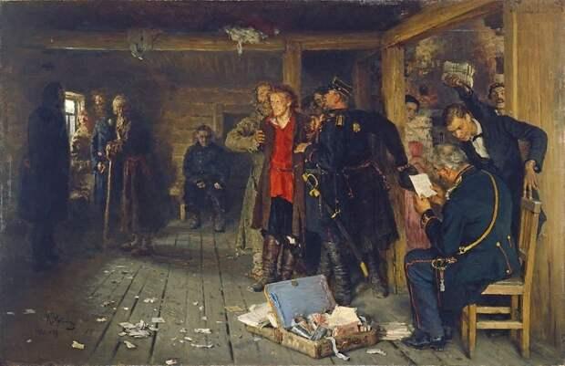 Илья Репин. Арест пропагандиста. 1892 год.