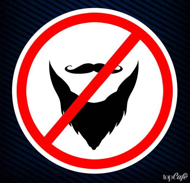 Запрет на бороду
