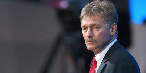 Песков отреагировал на заявление США по СНВ-3