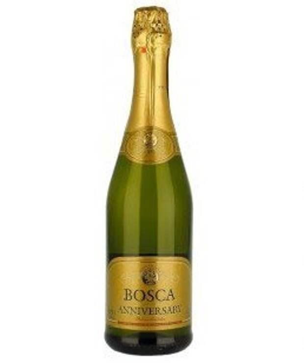 Bosca Anniversary Gold Label
