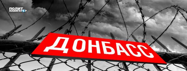Тягнибоковец объявил преступниками сотни тысяч жителей Донбасса