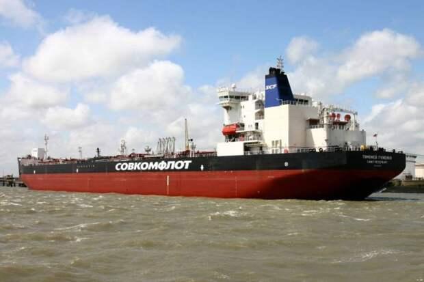 Forbes: блокада торгового флота поможет Западу выиграть войну у России