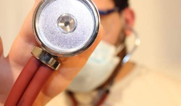 Засутки еще у20 тагильчан подтвержден коронавирус